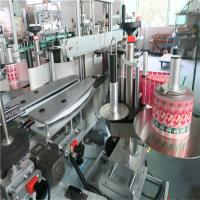 Quality Front Back Automatic Sticker Labeling Machine Self Adhesive 330mm Max Outer Diameter wholesale