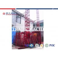 Quality Low Cost Frequency Conversion Construction Material Hoist  For Building Construction wholesale