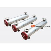 Quality SUS304 Shell And Tube Industrial Heat Exchanger For Water Cooled Chiller wholesale