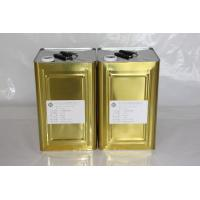 China BUTYL RUBBER SYNTHETIC RESIN PRIMER FOR COLD APPLIED WRAPPING TAPE on sale