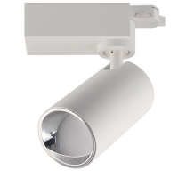 Quality Zoomable IP20 25W 2200lm LED Track Spotlight wholesale