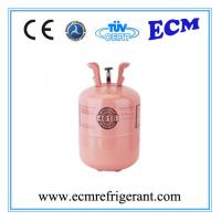 Quality Refrigerant Gas R401B wholesale