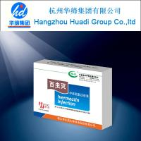 China Ivermectin Injection on sale