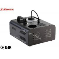 Cheap Professional High Output 1500w Vertical Fog Machine For Stage Theater, Disco X for sale