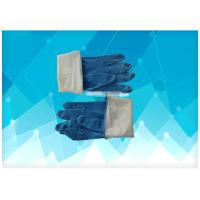 China Seamless Disposable Medical Gloves Full Finger Puncture Resistant Eco Friendly on sale