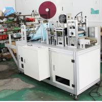 Quality Automatic non-woven/PP shoes cover making machine with high quality wholesale