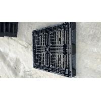 Buy cheap One time use perforated and bottom crossed plastic pallet use in warehouse, from wholesalers