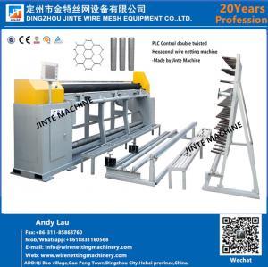 China China Chicken Wire Mesh making machinery hexagonal wire netting machine on sale