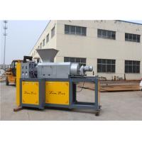 Buy cheap Film Bags Plastic Dewatering Machine Pet Bottle Recycling Machine Energy Saving from wholesalers