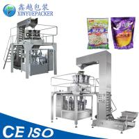Quality Accurate Weighing Rotary Pouch Packing Machine Dimension 4600X2200X3700mm wholesale