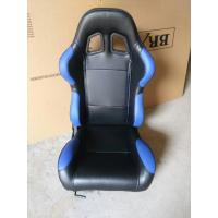 Quality Customized Logo Car Sport Racing Seats With Single Recliner / Single Slider wholesale
