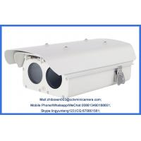 Buy cheap Binocular Fever Epidemic Screening Detection SONY CMOS WDR Thermal Camera System from wholesalers