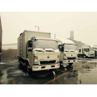 Quality Sinotruk 3 - 7 Ton Carrier Refrigerated Truck / Cooler Van For Fresh Vegetable And Milk wholesale