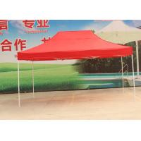 Quality Red Steel Frame Advertising Canopy Tents 3x4.5m With 500D Oxford Fabric wholesale