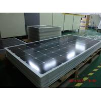 Buy cheap 15KG 240W Generators High Efficiency Solar Cell 36 Volt High Reliable from wholesalers