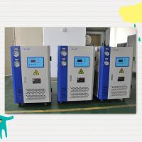 Buy cheap Mini industrial water chiller from wholesalers