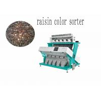 Cheap Intelligent CCD Raisin Sorting Machine / Grain Sorting Machine With 5 Ton Per Hour Capacity for sale