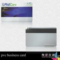 Quality Matt Laminated Business Cards PVC Gold / Printable Blank Cards wholesale
