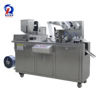 China High Precision Pill Blister Pack Machine , Tablet Blister Packaging Machine on sale