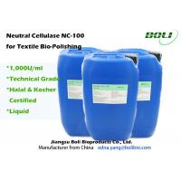 Quality Stable Activity Biopolishing Enzymes  Neutral Cellulase NC - 100 High Purity wholesale