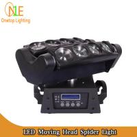Quality 8*8W Led Moving Spider Light Beam 4 in 1 CREE LED Moving Head Wash Light DJ Stage wholesale