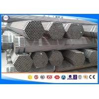 Quality ASTM A519 1010 Hot Rolled Steel Tube , Carbon Steel Seamless Pipes For Mechanical Use wholesale