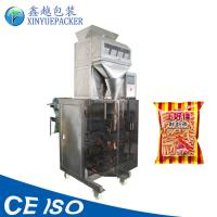 Quality High Accuracy Granule Packing Machine Electronic Scale Weighing With Back Sealing wholesale