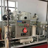 Quality Double-Stage Vacuum Cable Oil Purification Plant/ Insulation Oil Dehydration Recycling Equipment wholesale