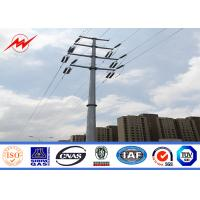 China Commercial Steel Utility Pole Transmission Project Electrical Utility Poles on sale
