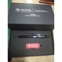 China promotional gifts kit printing laser logo usb flash drive with nice box package on sale