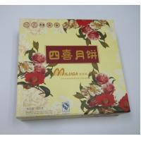 Quality 12*12*2.5inch  high quality hot sale mooncake gift box for bakery house promotion  (MB-803 wholesale