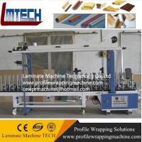 Quality Curtain rod door profile wrapping machine wholesale