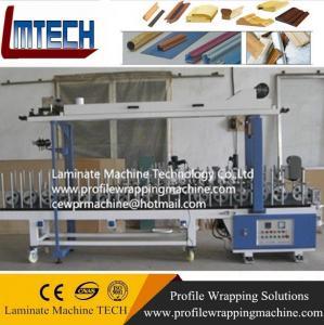 Quality aluminium profile sliding wardrobe door profile wrapping machine wholesale