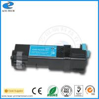 Buy cheap Colours Laser Toner Cartridge for Xerox P6500 WC 6505 copier from wholesalers