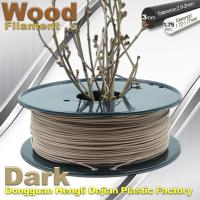 Quality Brown Materia 0.8kg / Roll 3D Printer Wood Filament 1.75mm 3mm wholesale