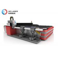 China High Speed Optical Metal Fiber Laser Cutting Machine for Tube and Sheet on sale