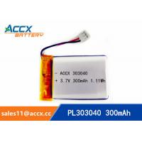 Quality Rechargeable 303040 Lithium polymer battery 3.7V 300mah for bluetooth speaker wholesale