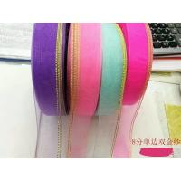 Quality 2017 CHINA WHOLESALE 196 COLORS DECORATIVE SNOW YARN RIBBON WITH CUSTOM SIZE ,YARN BELT PACKING BELT FOR  GIFT PACKING wholesale