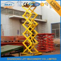 Quality CE TUV 1.5T 5.6M Warehouse Stationary Hydraulic Scissor Lift with Explosion Proof Lock Valve wholesale