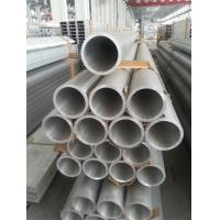 Quality 6061 Seamless Aluminum Round Pipe Mill Certification 1 - 200MM Thickness wholesale