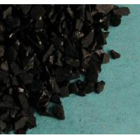 Quality Granular Activated Carbon wholesale