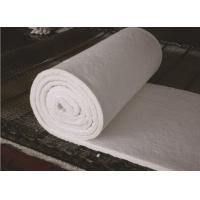 Quality Hitech Thermal Ceramic Insulation Blanket , Refractory Fireproof Insulation Blanket wholesale
