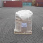 Quality High Purity Sodium Metabisulphite AntioxidantNa2S2O5 White Powder wholesale