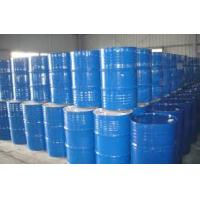 Buy cheap Triisopropanolamine TIPA purity 85% for cement grinding aids CGA from wholesalers