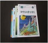 Quality Education book,Chinese ancient poetry,exercise book,230gsm art paper+glossy lamination wholesale