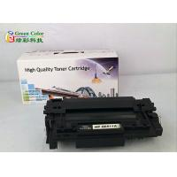 Quality Compatible HP 11A Black toner laser cartridge High Yield HP Q6511A wholesale