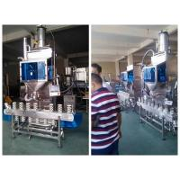 Quality Full Automatic Powder Filling Machine With Touch Screen PLC Control 60 Pcs / Min wholesale