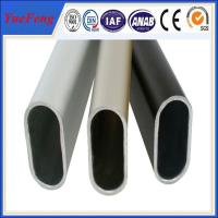 China aluminum alloy profile manufacturer,shape customized/anodized aluminum oval tube on sale