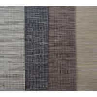 Quality Natural Weave Roller Shades Fabric From China wholesale