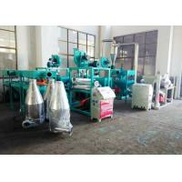 Cheap 150kg / H Plastic Pulverizing Machine , PVC Pulverizer Machine With Vibration Principle for sale